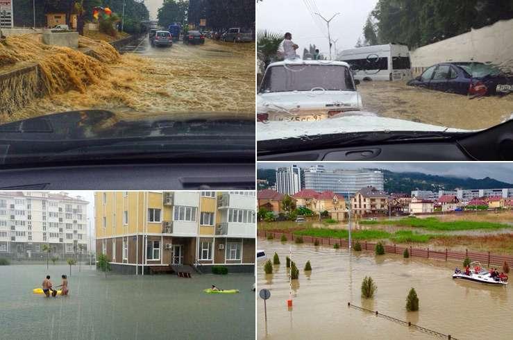 Наводнение в Сочи. Фото 2