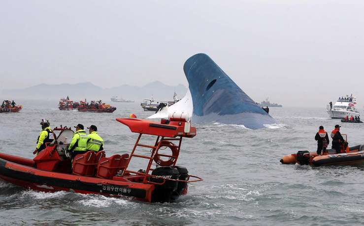 Затонувший паром Sewal в Южной Корее. Фото 1