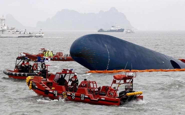 Южнокорейский затонувший паром